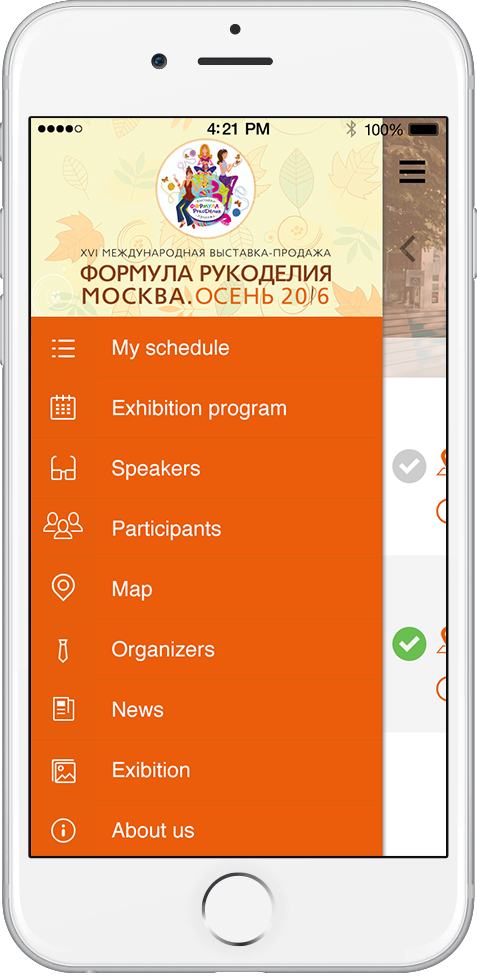 mobile app for international fair