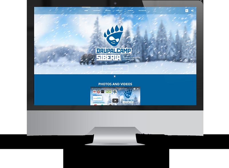 CampuZ web-platform for event organizers