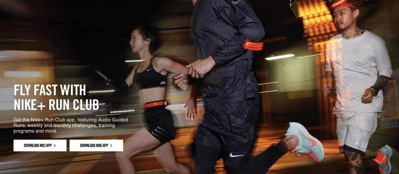 Ecommerce Landing Page Example Nike+ Run App