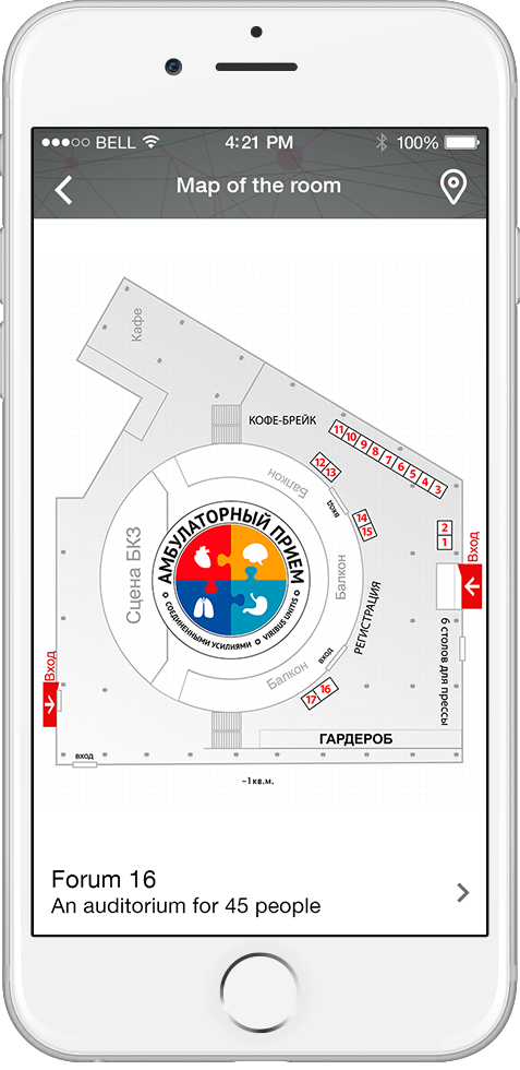 mobile app for medical event