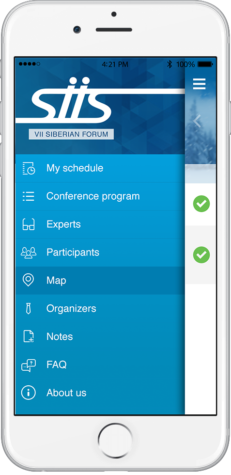mobile app for hi-tech forum