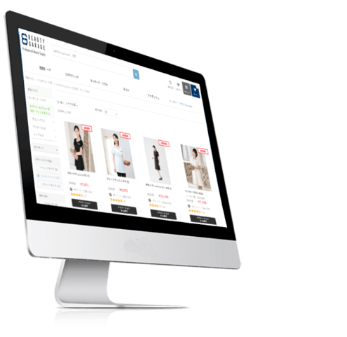 B2B e-commerce website example