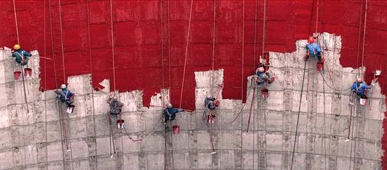 renovare stadion giulesti cu alpinisti utilitari
